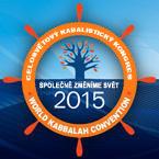 """Světový kongres """"Kabala 2015"""""""