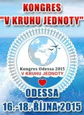 odessa-2015_s