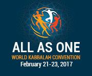 Kongres Kabaly v Izraeli